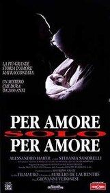 Постер к фильму «Ради любви, только ради любви»