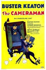 Постер к фильму «Кинооператор»