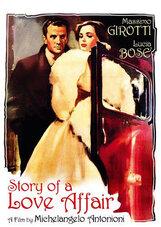 Постер к фильму «Хроника одной любви»