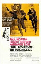 Постер к фильму «Буч Кэссиди и Сандэнс Кид»