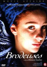 Постер к фильму «Вышивальщицы»
