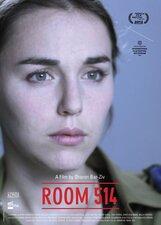 Постер к фильму «Комната 514»