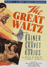 Постер к фильму «Большой вальс»