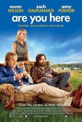 Постер к фильму «Ты здесь»