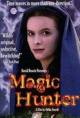 Постер к фильму «Волшебный стрелок»