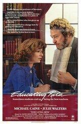 Постер к фильму «Воспитание Риты»