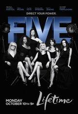Постер к фильму «Пять»
