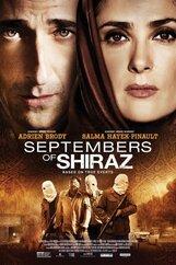 Постер к фильму «Сентябрь в Ширазе»