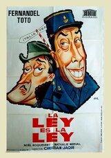 Постер к фильму «Закон есть закон»