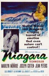 Постер к фильму «Ниагара»