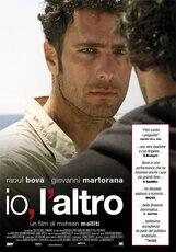Постер к фильму «Я, другой»
