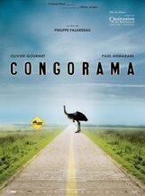 Постер к фильму «Конгорама»