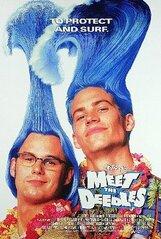 Постер к фильму «Безумное лето»