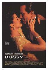Постер к фильму «Багси»