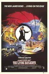 Постер к фильму «Искры из глаз»