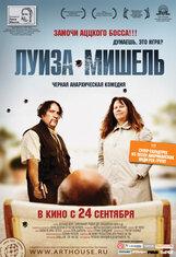 Постер к фильму «Луиза-Мишель»