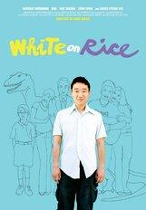 Постер к фильму «Райс в белом»