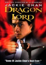 Постер к фильму «Лорд Дракон»