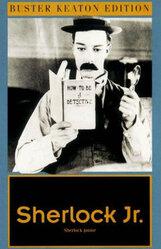 Постер к фильму «Шерлок младший»