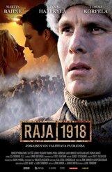 Постер к фильму «Граница 1918»