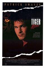 Постер к фильму «Уорсоу по прозвищу Тигр»