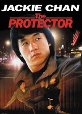 Постер к фильму «Покровитель»