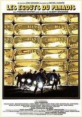 Постер к фильму «Помойки рая»