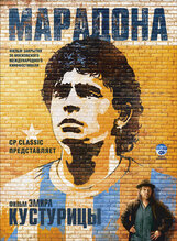 Постер к фильму «Марадона»