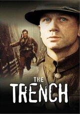 Постер к фильму «В июле 1916: Битва на Сомме»