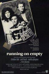 Постер к фильму «Бег на месте»