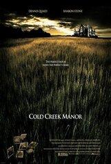 Постер к фильму «Дьявольский особняк»