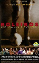 Постер к фильму «Когда-то это был футбол...»
