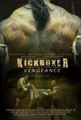 Постер к фильму «Кикбоксер»