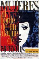 Постер к фильму «Женщины на грани нервного срыва»