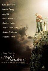 Постер к фильму «Полет длиною в жизнь»
