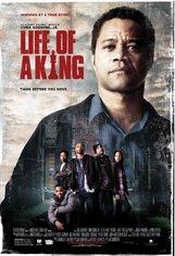 Постер к фильму «Жизнь короля»