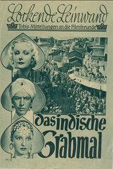 Постер к фильму «Индийская гробница»