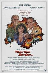 Постер к фильму «Когда кончилось время»