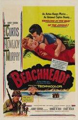 Постер к фильму «Береговой плацдарм»