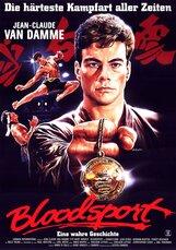 Постер к фильму «Кровавый спорт»