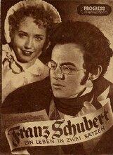 Постер к фильму «Франц Шуберт»