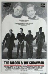 Постер к фильму «Агенты Сокол и Снеговик»
