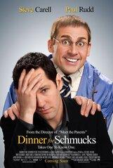 Постер к фильму «Ужин с придурками»