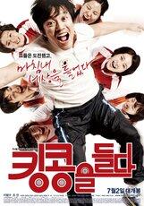 Постер к фильму «Бронзовый медалист»