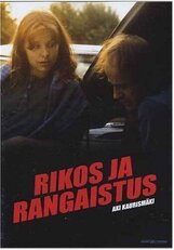 Постер к фильму «Преступление и наказание»