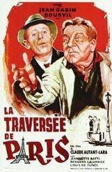 Постер к фильму «Через Париж»