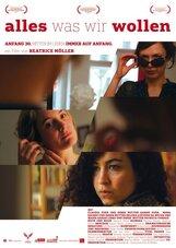 Постер к фильму «Все, что мы хотим»