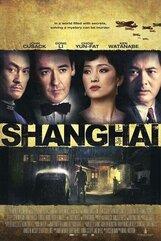 Постер к фильму «Шанхай»