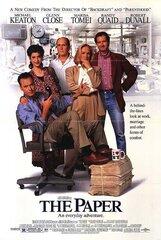 Постер к фильму «Газета»
