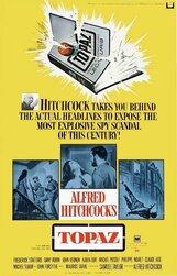 Постер к фильму «Топаз»